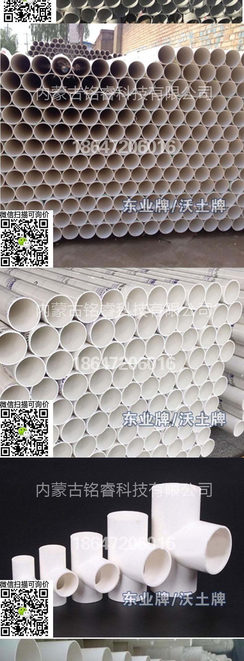 PVC-U排水管详情页_05.jpg