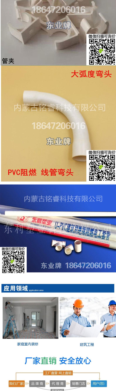 PVC穿线管详情页_05.jpg