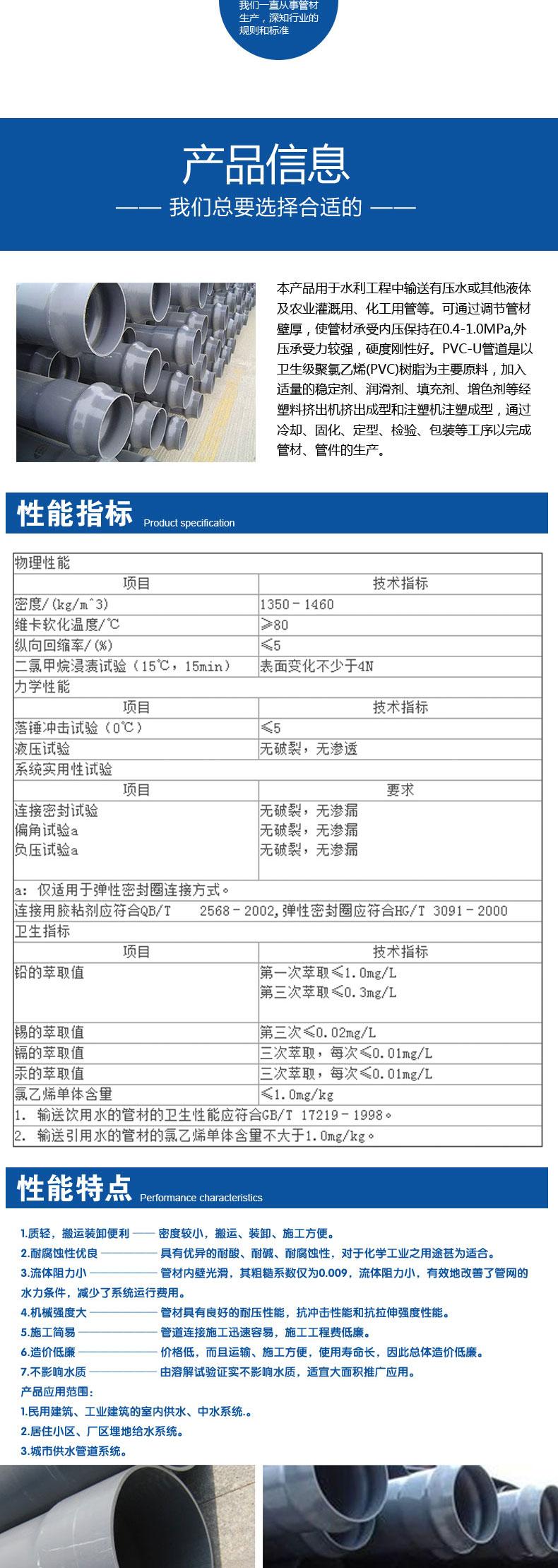 PVC-Uqy8千赢国际娱乐详情页_02.jpg