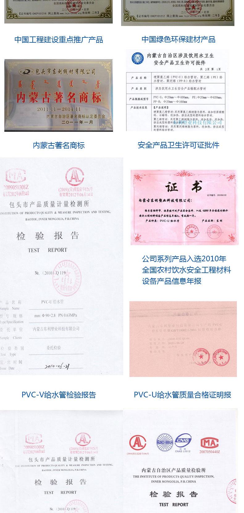 PVC-Uqy8千赢国际娱乐详情页_08.jpg