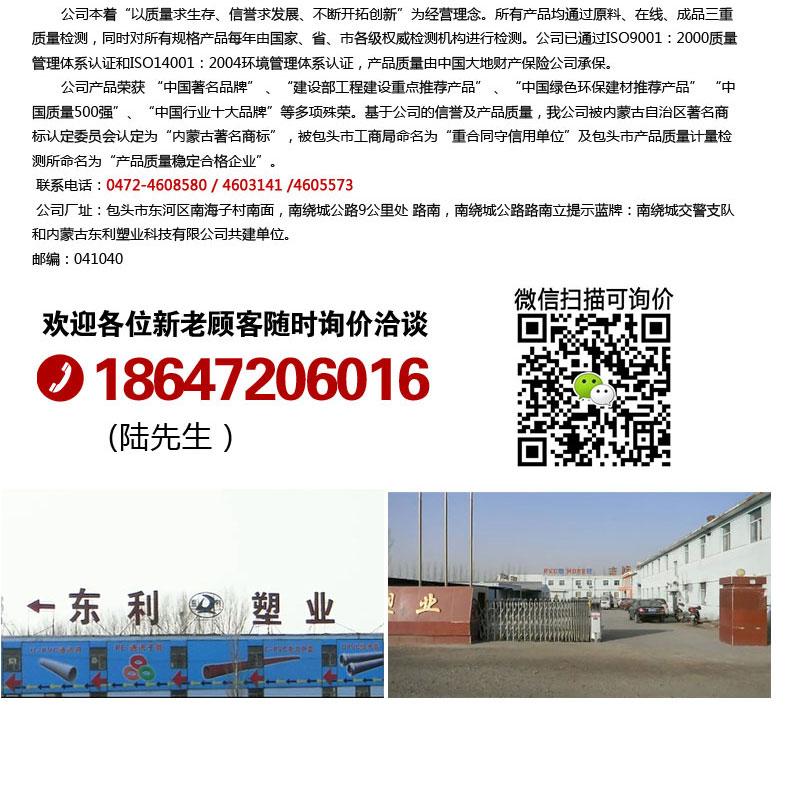 PVC-Uqy8千赢国际娱乐详情页_10.jpg